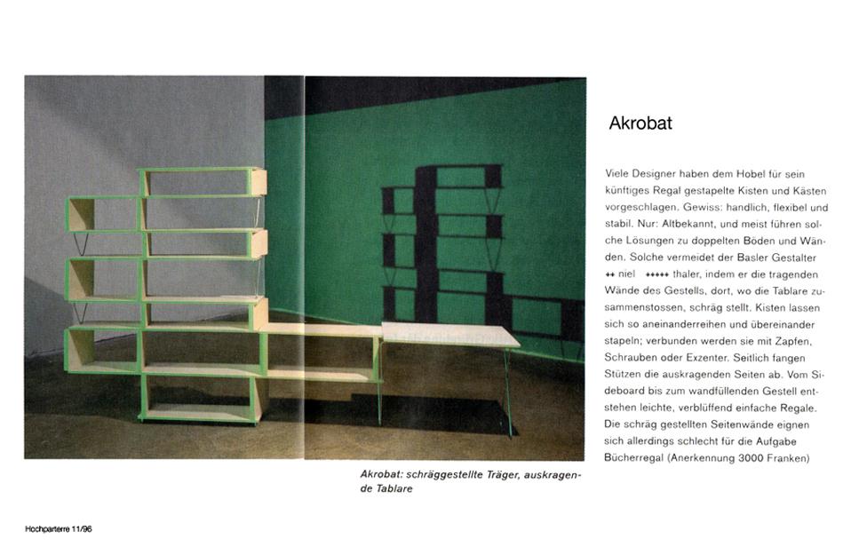 Akrobat HP 950